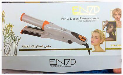 جهاز انستايلر اصلي لفرد الشعر