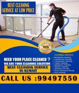 شركة تنظيف منازل بالكويت 99497550 - ماجيك كويت