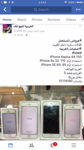 عروض العربية للهواتف