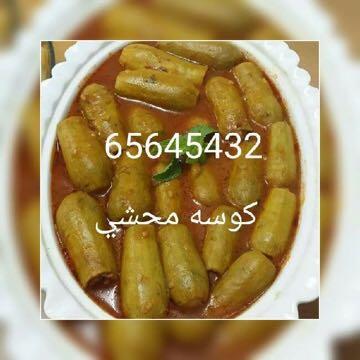 آكلات مصرية حسب الطلب