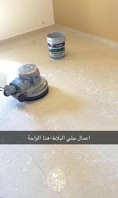 شركة تنظيف رخيصة  بالكويت 60334410 - ماجيك كويت