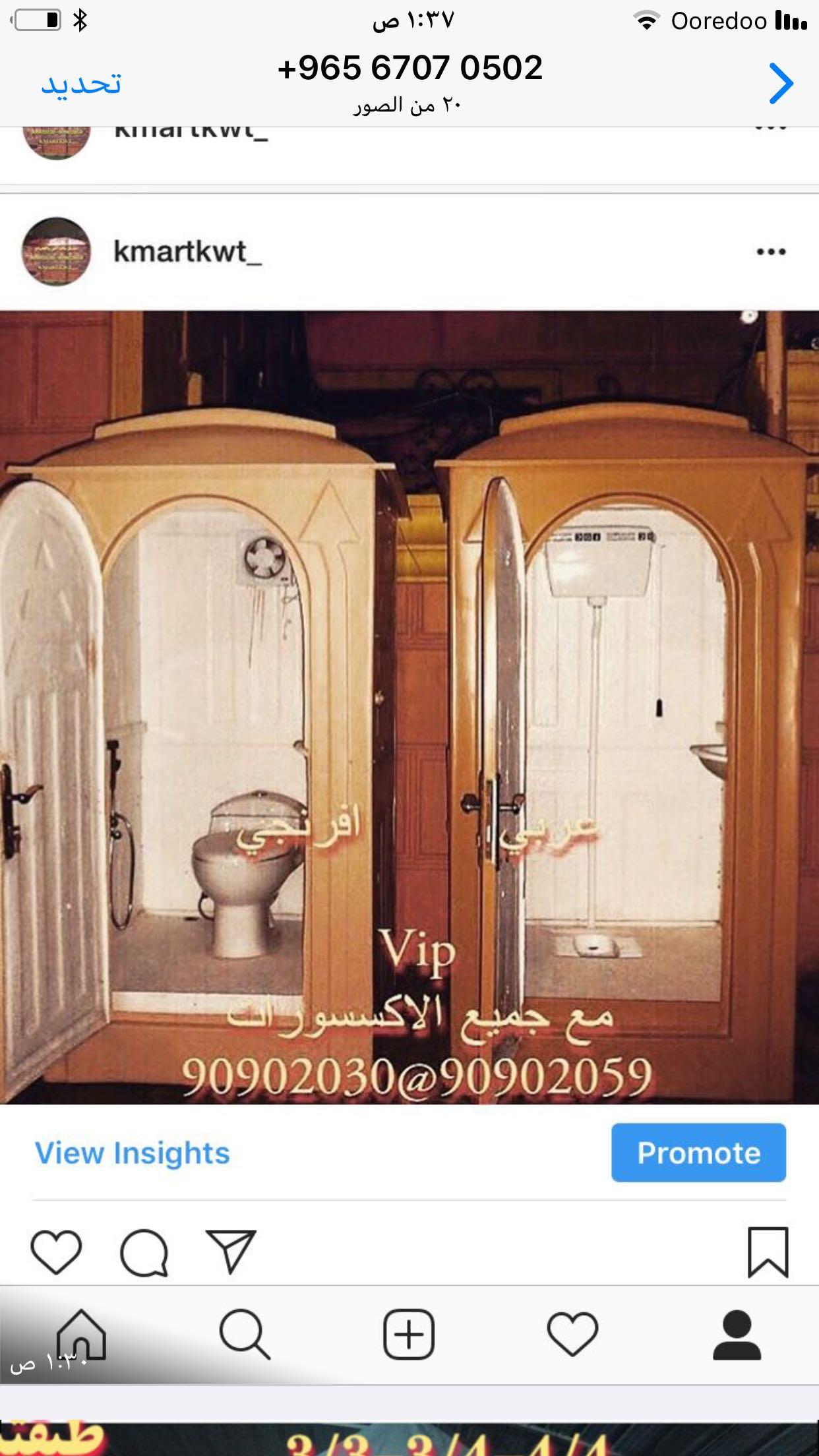 حمامات فايبر كلاس