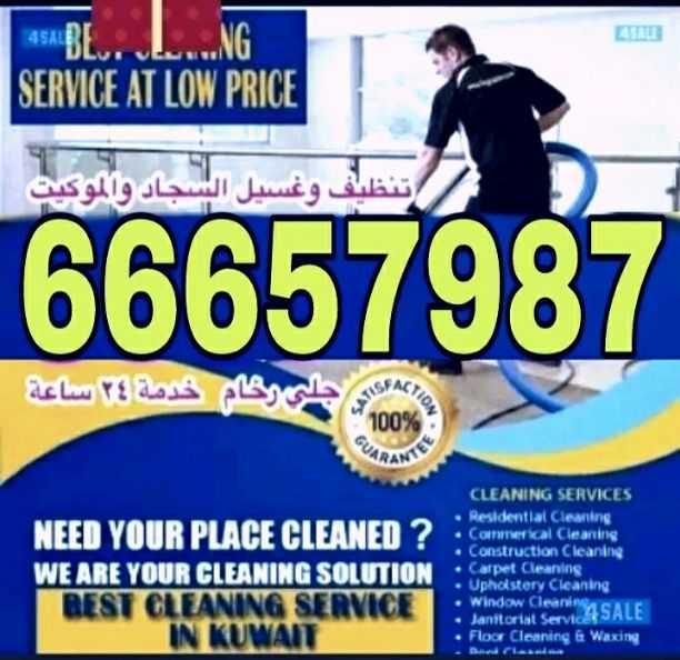 تنظيف فلل وشقق