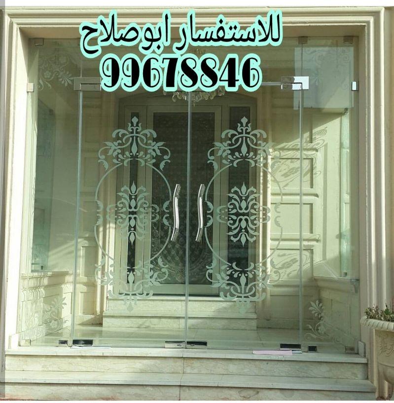 زجاج و مرايا وسكريت أبو صلاح 99678846