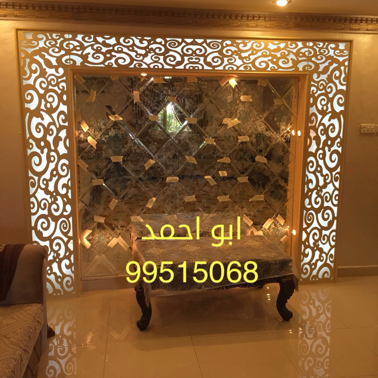 زجاج ومرايا 99515068
