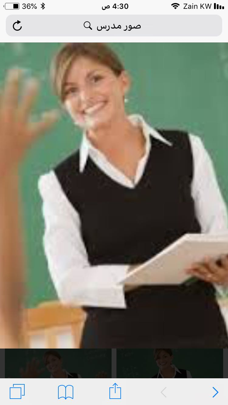 مدرسه تاسيس للغه العربيه
