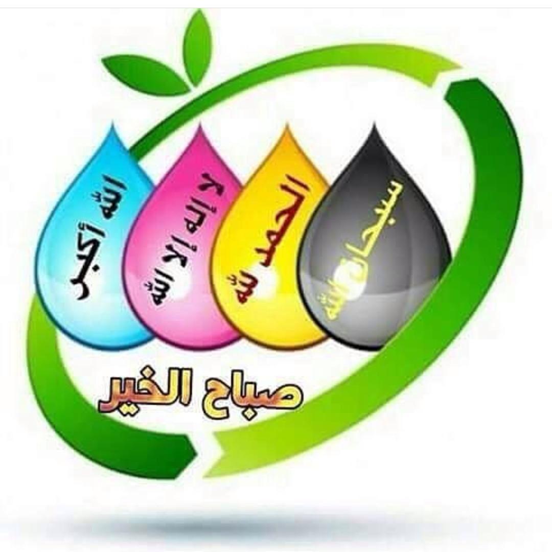 استاذ اللغة العربية الثانوي والمتوسط