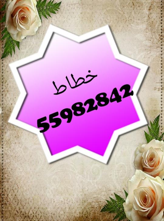 رسام السيارات 55982842