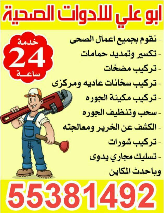 ابو يوسف 97423524
