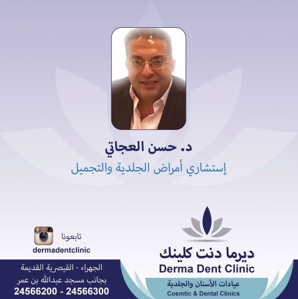 Dr. Hassan