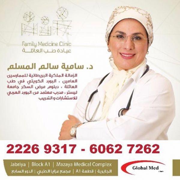 Dr. Samia