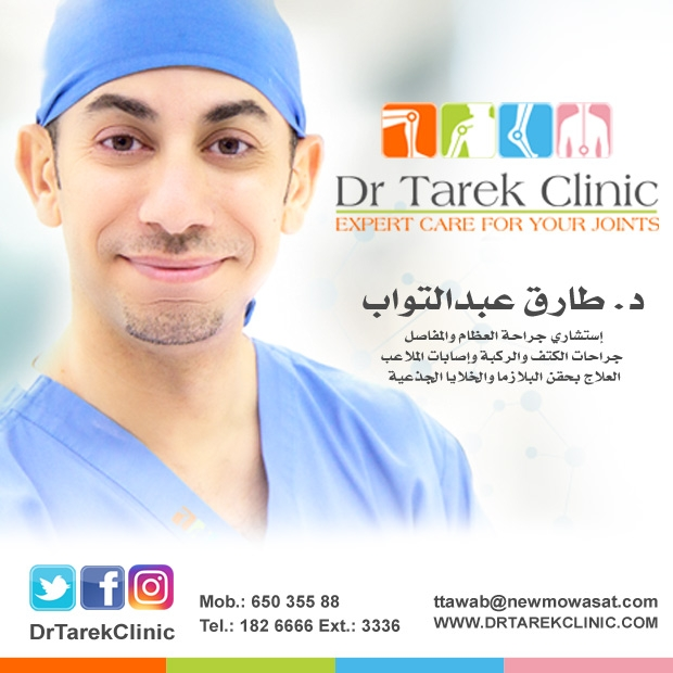 Dr. Tarek