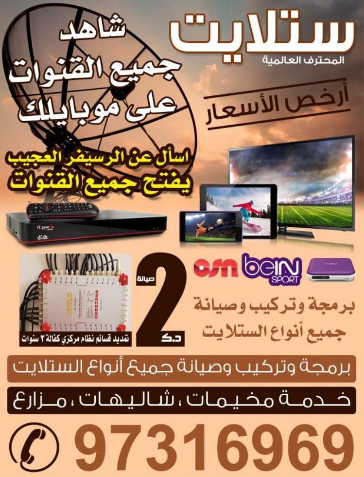 فني الفردوس الاندلس العارضيه الرحاب اشبيليه النهضه لرقعي