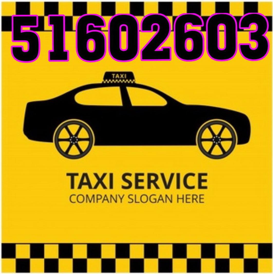 تاكسى الكويت 51602603