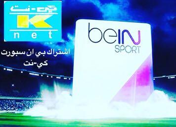 بي ان سبورت الكويت 24
