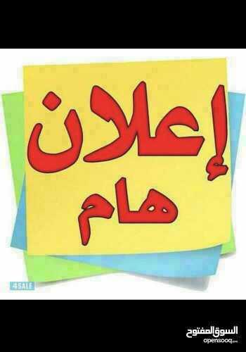 الفحيحيل ق 10 ش محمد اقبال
