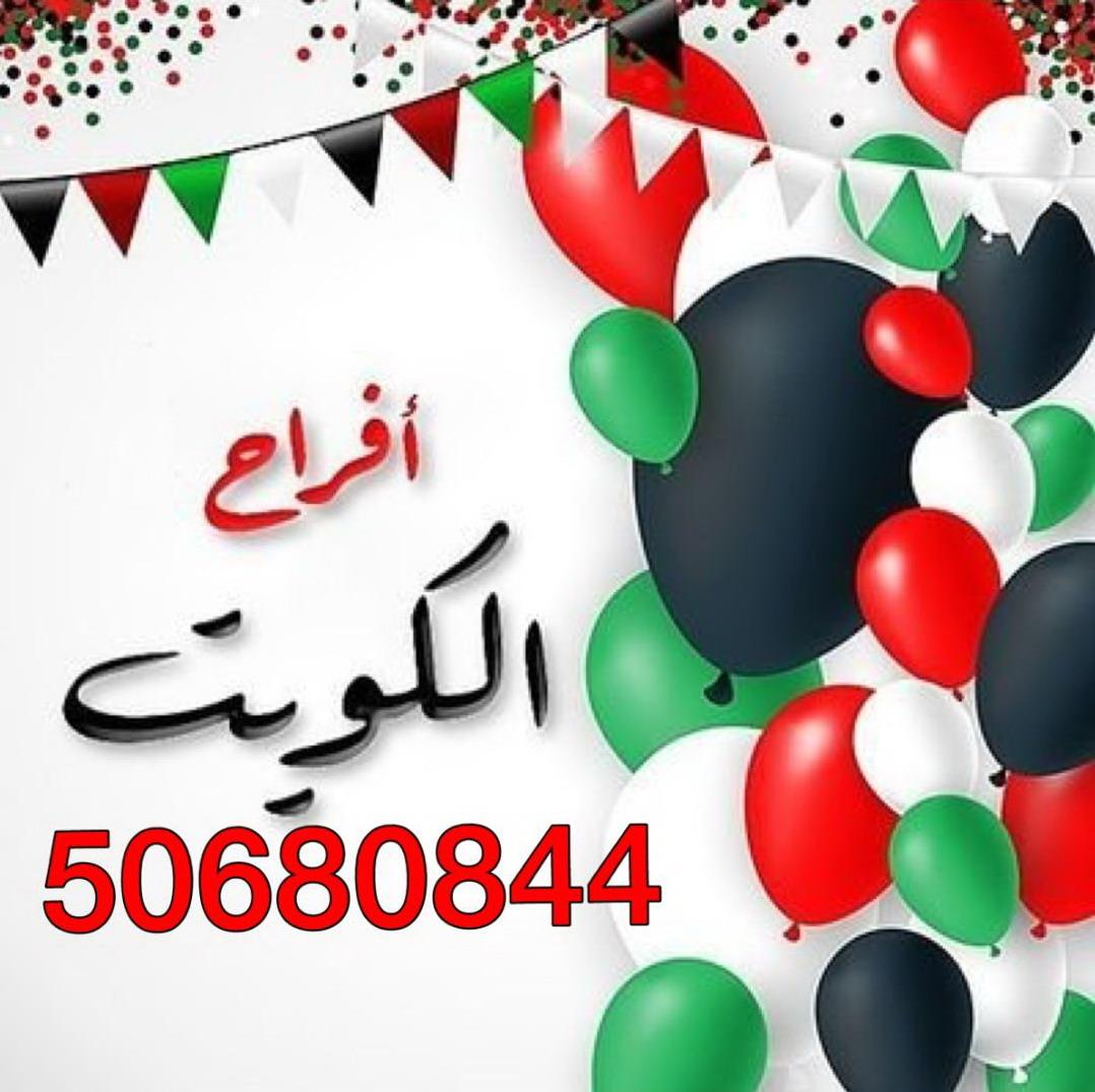 خدمة ضيافة 50680844