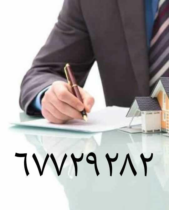 مكاتب تجارية للإيجار موقع متميز تشطيب راقي
