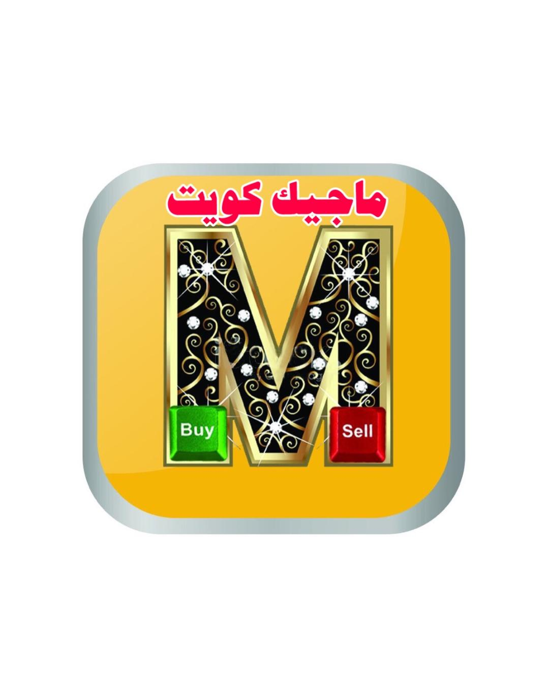 مطلوب بيت بسعد العبدالله قطعه 2 او 5 والدفع كاش