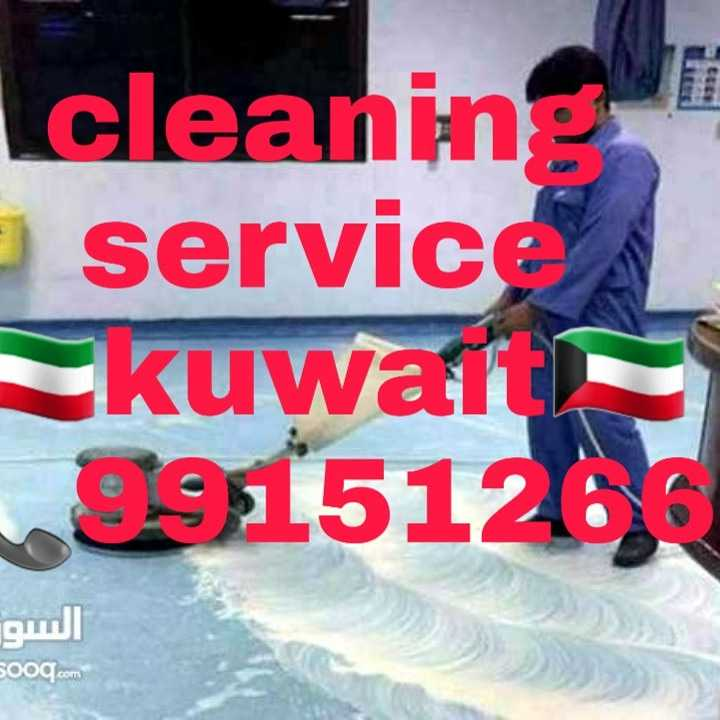 cleaning service kuwait