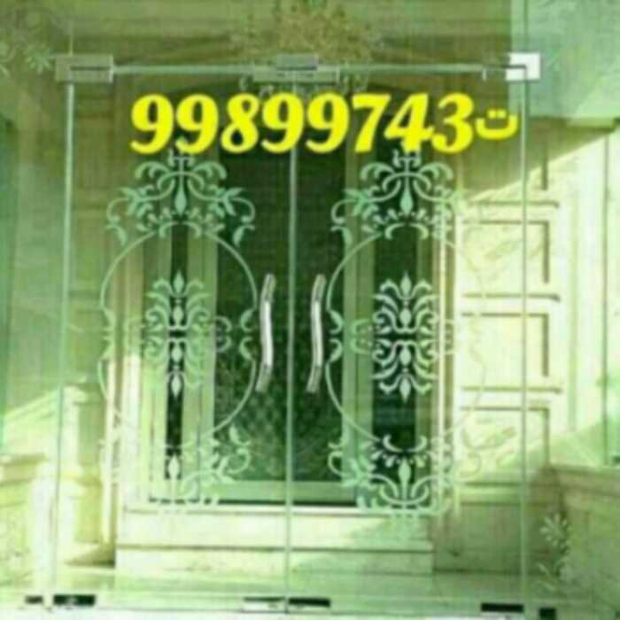 زجاج_ومرايا 99899743