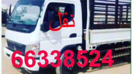نقل خيام 66338524
