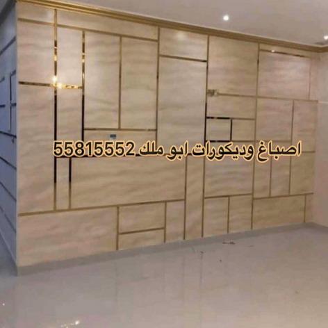 صباغ - ديكور- ورق جدران 55815552