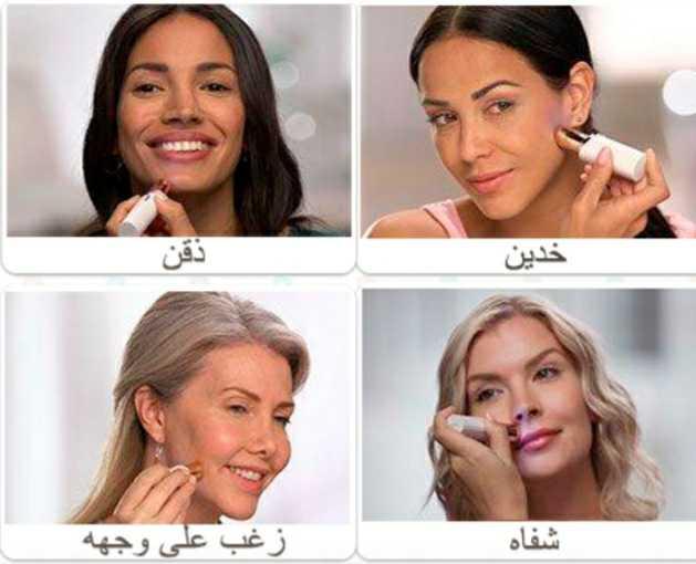 قلم ازالة شعر الوجه