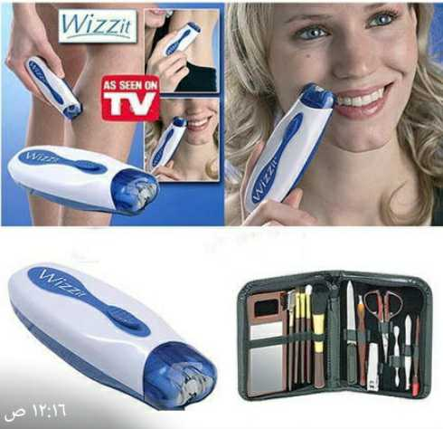 قلم الحواجب جهاز لتنظيف البشرة ماكينة ازالة الشعر