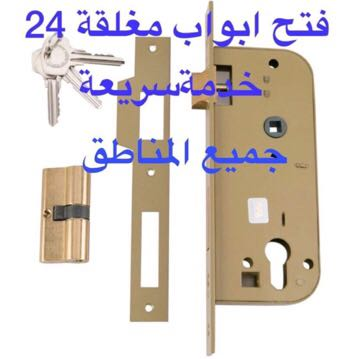 نجار الكويت جميع مناطق الكويت