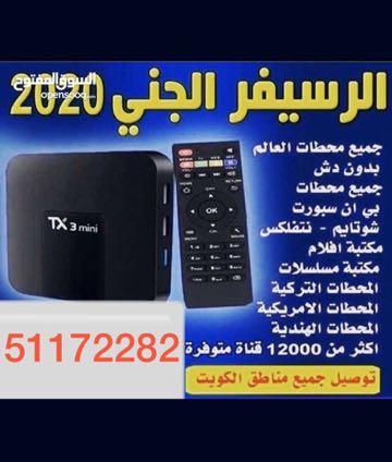 ستلايت مبارك الكبير والمنطقه العاشره