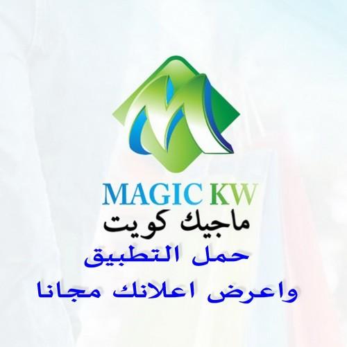 للبيع بيت في سلوي ق١١ قريب من البحر المساحه ٥٨٣ متر الموقع شارع واحد