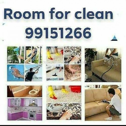 cleaning service kuwait,99151266